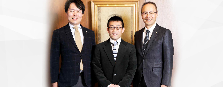 税理士法人久保田会計事務所